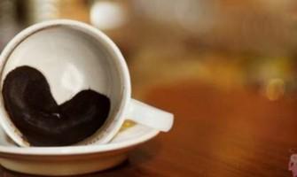 Kahve Falı Şekillerinden Yorumlar